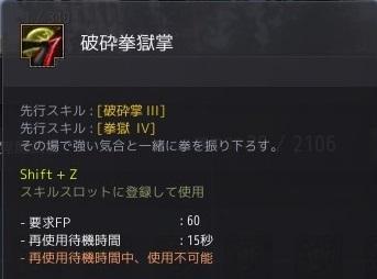 2019-08-08_84762016.jpg