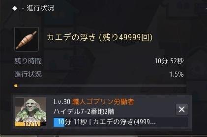 2019-08-21_80319923.jpg