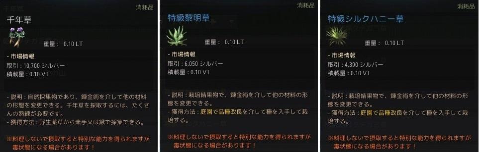 2019-09-05_1333138198.jpg