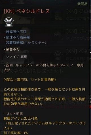 2019-09-09_1683820851.jpg