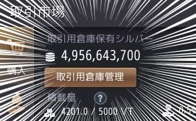 imageちょきんがく