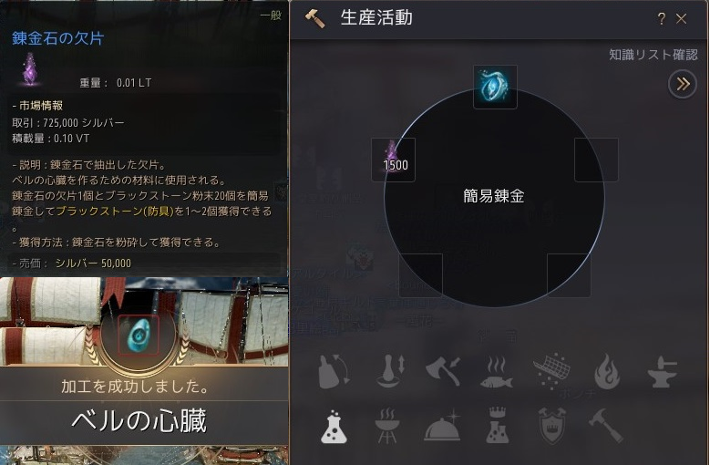 20190519175524a04.png