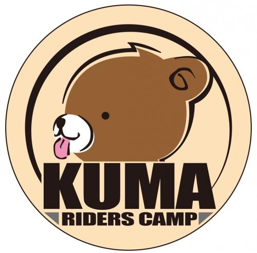 Kuma Rider
