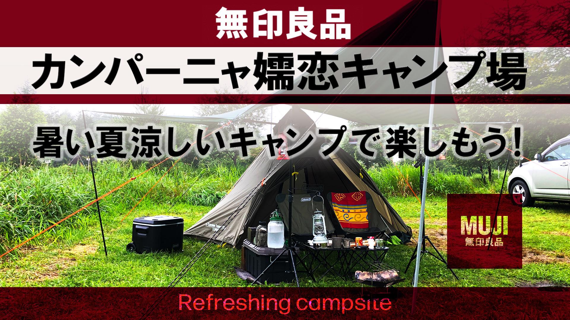 muji-hyoushi-03.jpg