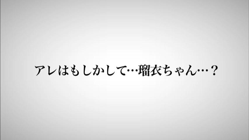 桐山瑠衣 もっとオトナるい キャプチャー