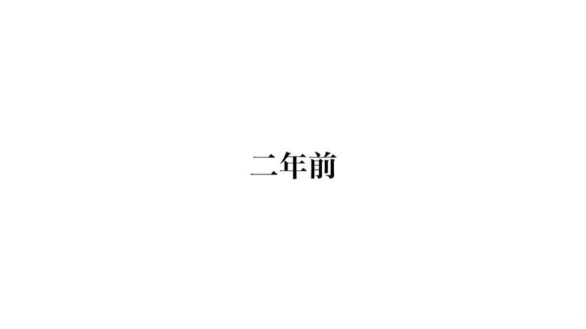 森咲智美 more... キャプチャー