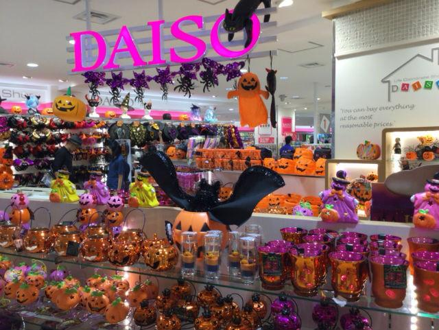 daiso-halloween2015-2.jpg