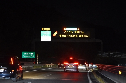 渋滞 (2)