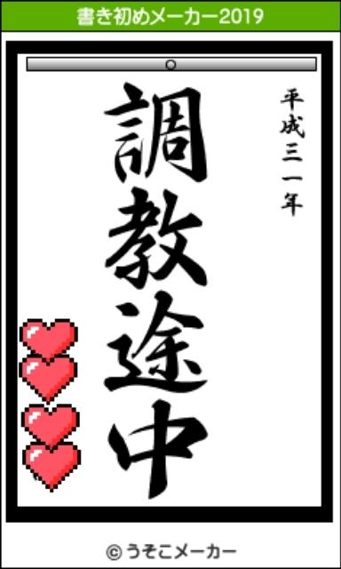 19-01-03-17-07-07-838_deco.jpg