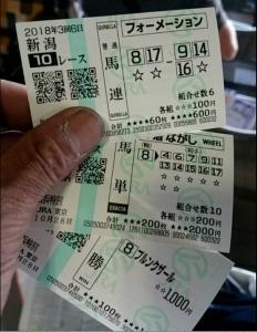 新潟10R1