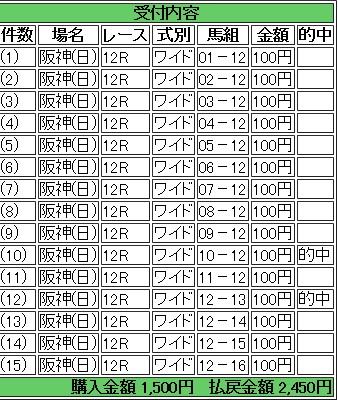 20181216171756e2b.jpg
