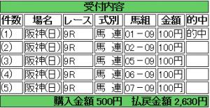 中山今日③