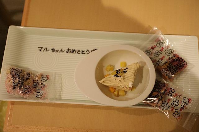 マルのケーキ