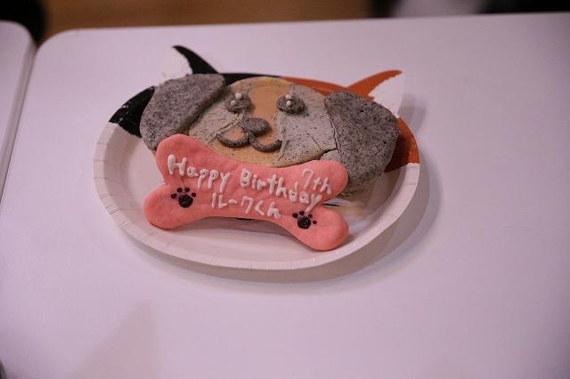 ルークのケーキ