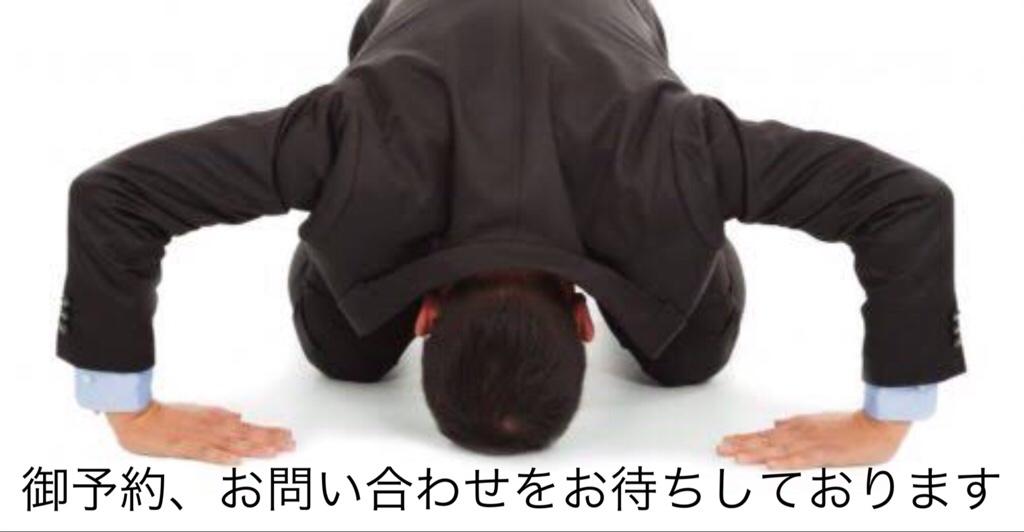 fc2blog_201903240154472b6.jpg