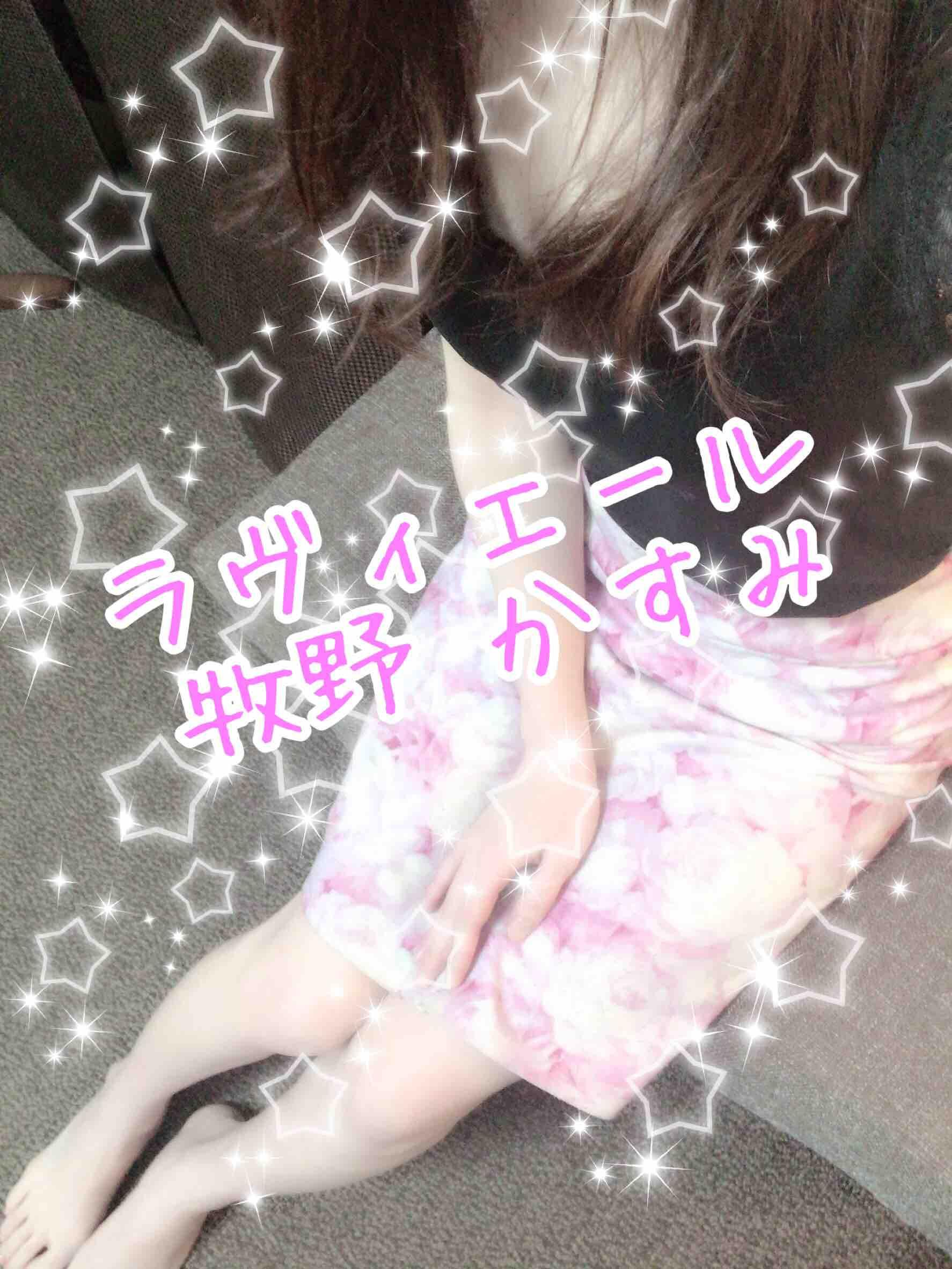 fc2blog_2019040416092898f.jpg