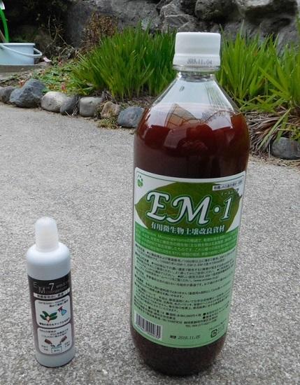 EM菌3101