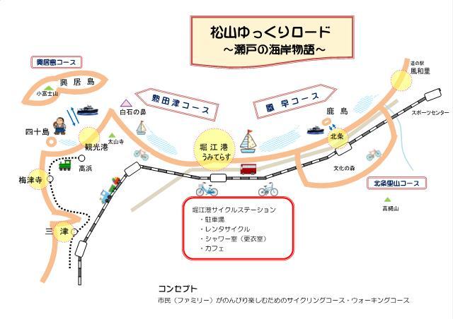 horieko_nigiwai_page0001.jpg