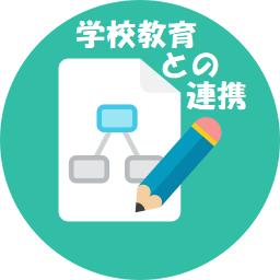 英ちゃんの家庭教育法
