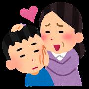 family_kyouiku_kahogo.png