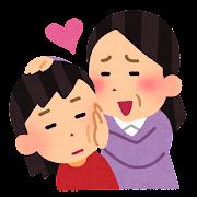 family_kyouiku_kahogo_girl.png