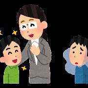 hiiki_school.png