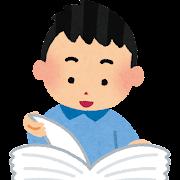 jisyo_jiten_boy.png