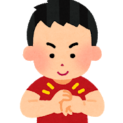 kansetsu_narasu.png