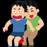 kids_itazura_hizakakkun.png