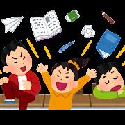 school_gakkyu_houkai.png