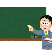 school_sensei_kokuban.png