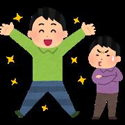 seikou_shitto_man.png