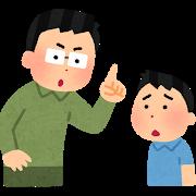 shitsuke_shikaru_father.png