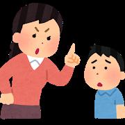 shitsuke_shikaru_mother.png