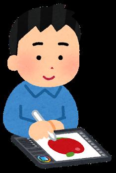 tablet_oekaki_man.png