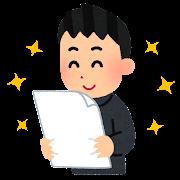 test_print_happy_schoolboy.png