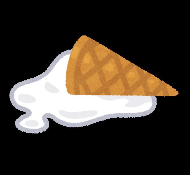 sweets_icecream_tokeru.png