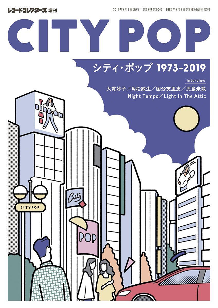 ファイル 2019-07-03 22 34 17