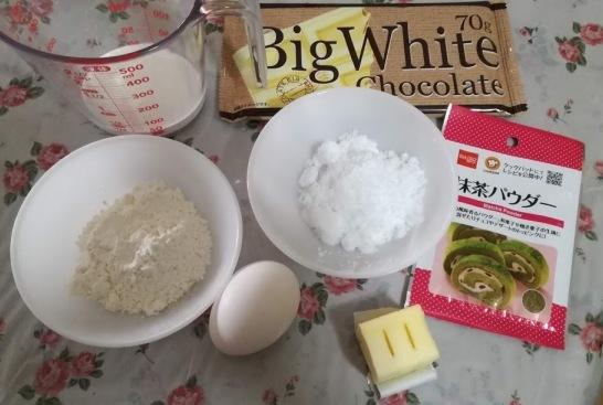 抹茶ケーキ材料