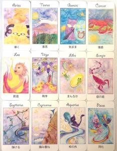 プリウスカード絵柄3