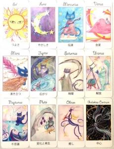 プリウスカード絵柄2