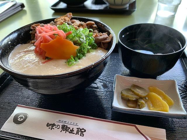 20190625篠山丼