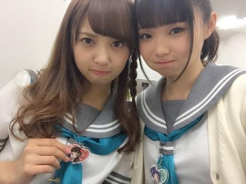 arisuwa.jpg