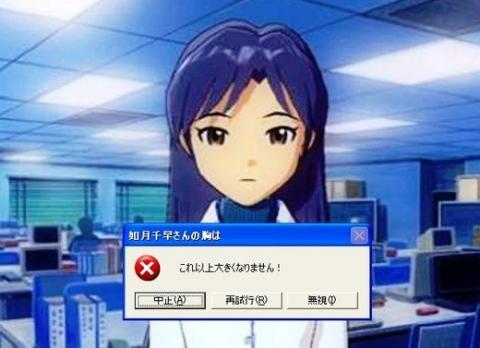 chihaya.jpg