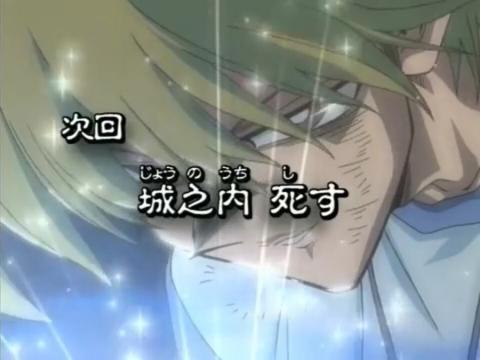 jyonouchi.jpg