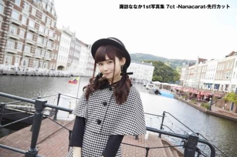 suwawa_20190420022959fb2.jpg