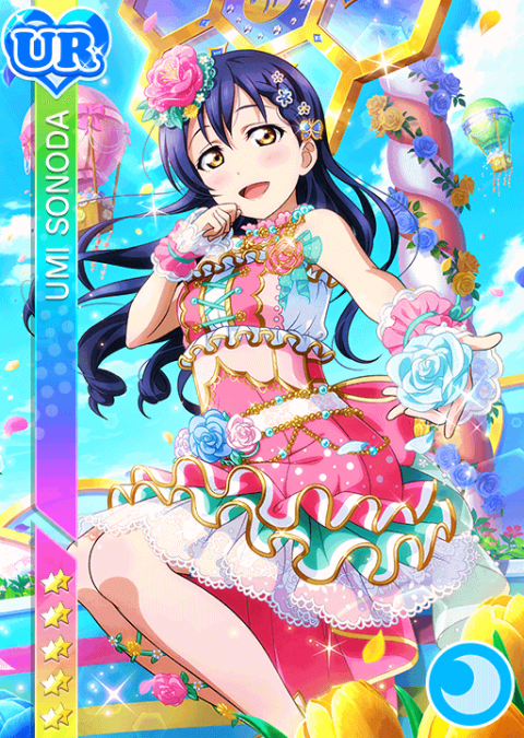 umi4.png