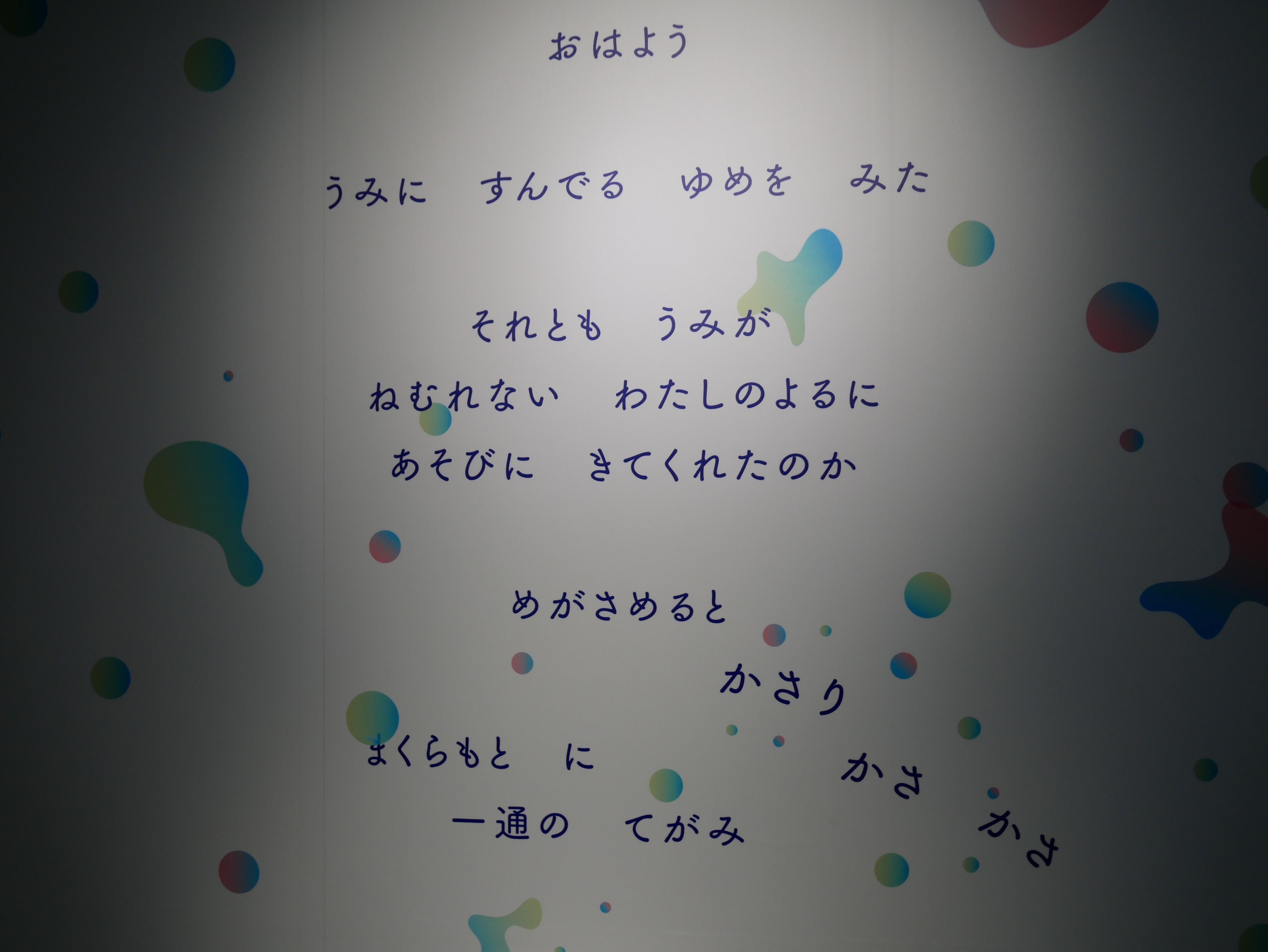 P1030696.jpg