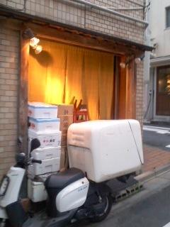 190720_1843~01純ちゃん 四谷三丁目