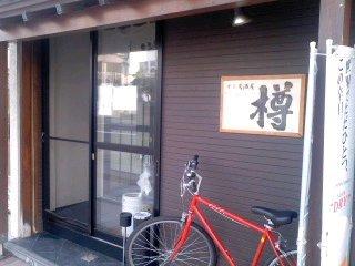 190723_1654~01樽 青森